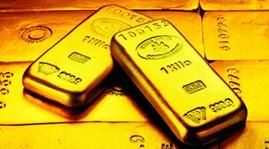 Giá vàng đang tiếp tục giảm
