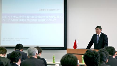 Giới thiệu môi trường đầu tư Việt Nam tới DN Nhật Bản