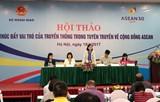 Đưa Cộng đồng ASEAN đến gần hơn với người dân
