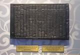 Lần đầu trưng bày bản khắc triều Nguyễn về chủ quyền với Hoàng Sa, Trường Sa