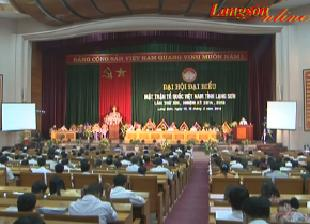 Đại hội Mặt trận Tổ quốc Việt Nam tỉnh Lạng Sơn lần thứ XIII, nhiệm kỳ 2014 - 2019: Tiếp tục hướng mạnh về cơ sở