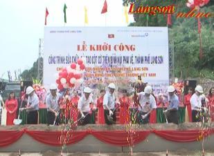 Khởi công công trình cột cờ trên đỉnh núi Phai Vệ