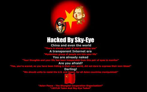 Hàng trăm website Việt Nam bị tin tặc Trung Quốc tấn công