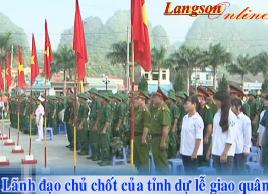 Lãnh đạo chủ chốt của tỉnh dự lễ giao quân