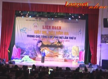 Lạng Sơn liên hoan hát du, hát dân ca lần thứ II