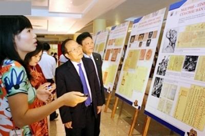 Châu bản Triều Nguyễn và chủ quyền hai quần đảo Hoàng Sa, Trường Sa