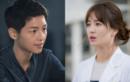 Song Joong Ki và Song Hye Kyo kết hôn, lần này có phải là tin đồn?