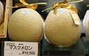 Cặp dưa lưới ở Nhật Bản lập kỷ lục với giá bán 300.000 USD