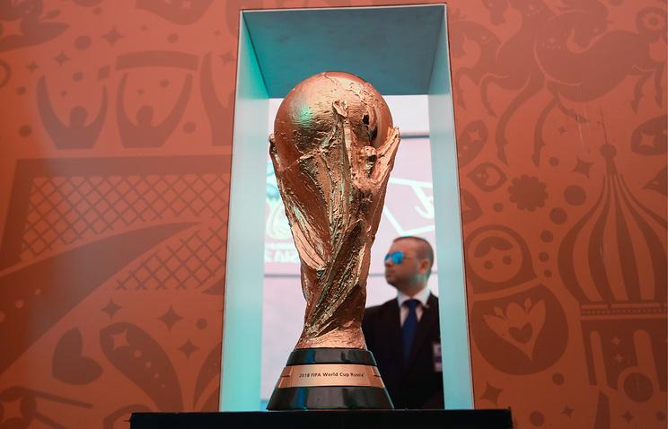 Đêm 14/6, bắt đầu kỳ World Cup lần thứ 21