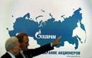 Nga nối lại đàm phán dự án dẫn khí liên Triều