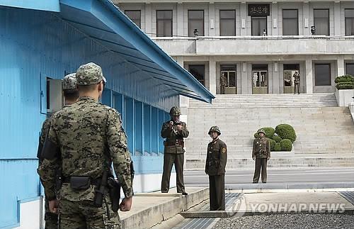Hàn Quốc và Triều Tiên công bố phái đoàn đàm phán hợp tác thể thao