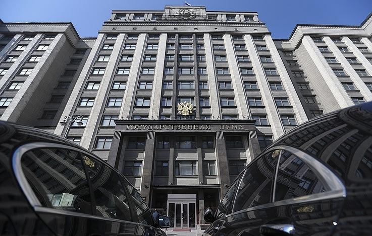 Chính phủ Nga đề xuất tăng tuổi nghỉ hưu