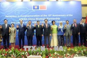 Thúc đẩy quan hệ đối tác chiến lược ASEAN-Trung Quốc