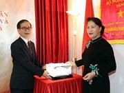 Chủ tịch Quốc hội gặp gỡ cộng đồng người Việt Nam ở Thổ Nhĩ Kỳ