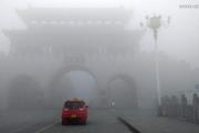 Trung Quốc ban bố tình trạng báo động