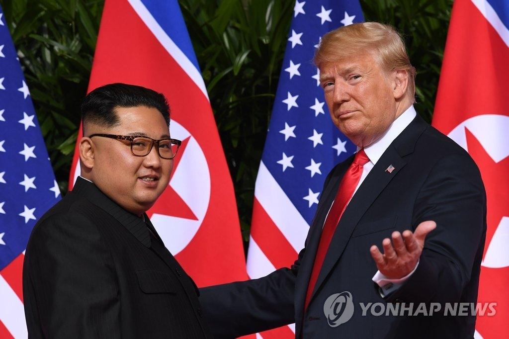 Mỹ không vội vã trong tiến trình đàm phán với Triều Tiên