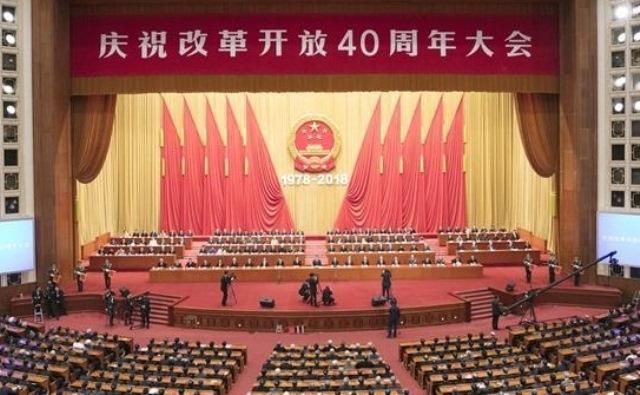 Trung Quốc kỷ niệm 40 năm cải cách và mở cửa