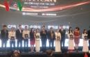 Trao học bổng trị giá 900 triệu đồng tặng sinh viên Việt Nam