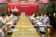 Thành lập Trung tâm truyền thông cấp tỉnh đầu tiên của cả nước