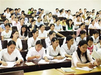 Nâng cao chất lượng giáo dục đại học