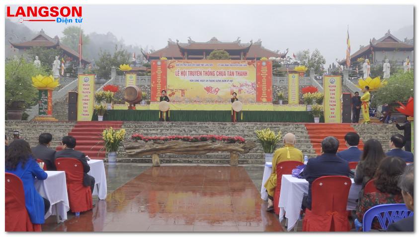 Khai mạc lễ hội truyền thống chùa Tân thanh