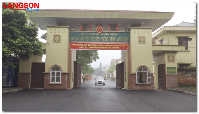 Biên phòng Lạng Sơn thi đua lập thành tích chào mừng kỷ niệm ngày truyền thống