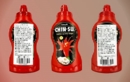Bộ Y tế lên tiếng về 18.000 chai tương ớt Chin-su bị thu hồi
