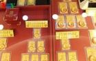 Giá vàng hôm nay đồng loạt giảm mạnh