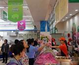 Siết chặt nguồn thịt lợn vào siêu thị