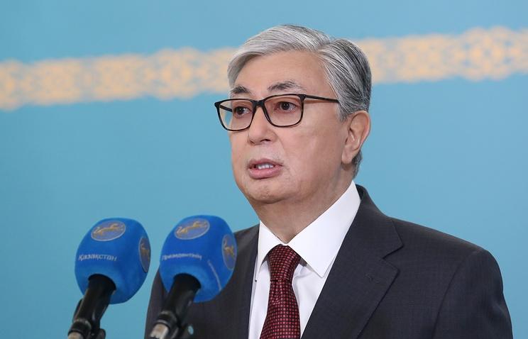 Ông Tokayev giành chiến thắng trong cuộc bầu cử tổng thống ở Kazakhstan