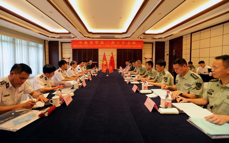 Hội nghị công tác Cảnh sát biển Việt Nam - Trung Quốc lần 3