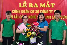 Thành phố Lạng Sơn: Phát triển công đoàn gắn với lợi ích doanh nghiệp và người lao động