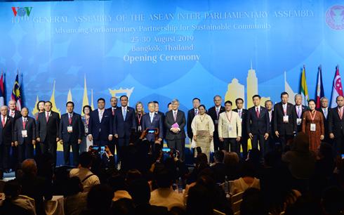 Chủ tịch Quốc hội dự lễ Khai mạc trọng thể AIPA 40 tại Thái Lan