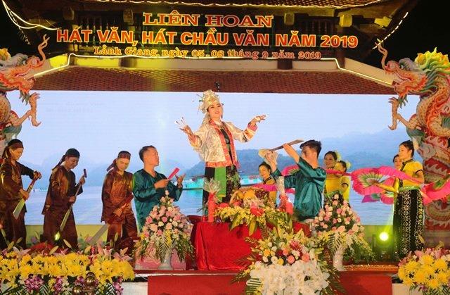 Liên hoan hát Văn, hát Chầu văn toàn quốc năm 2019