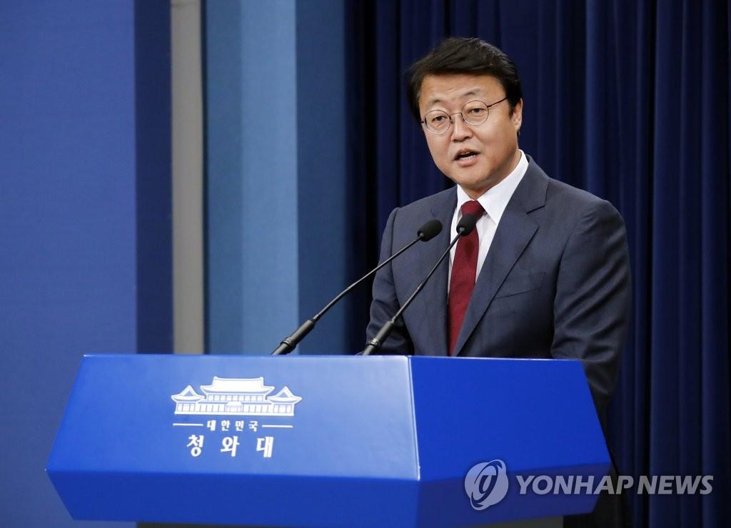 Hàn Quốc muốn sớm kết thúc đàm phán FTA với 3 nước ASEAN