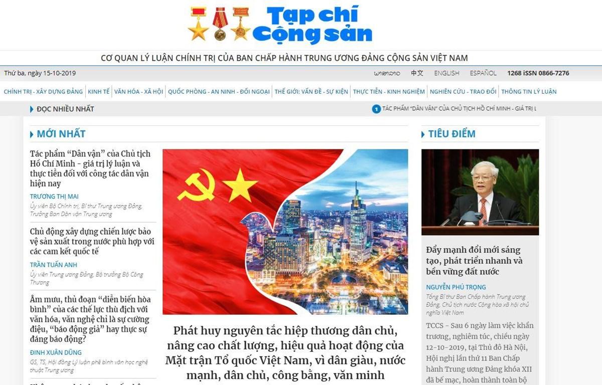 Tạp chí Cộng sản điện tử chính thức ra mắt phiên bản mới