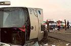 Saudi Arabia: Tai nạn xe buýt làm 35 người chết, 4 người bị thương 