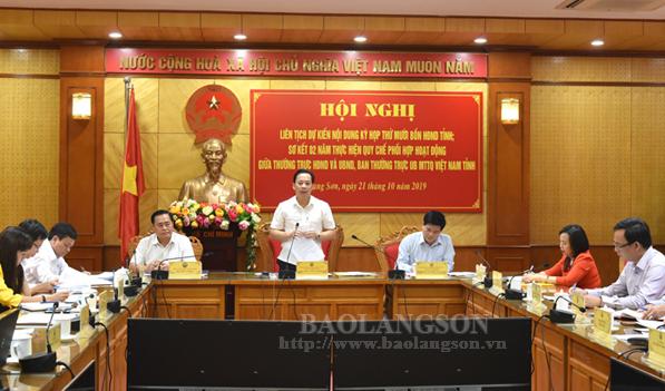 Hội nghị liên tịch dự kiến nội dung kỳ họp thứ 14 HĐND tỉnh và sơ kết 2 năm thực hiện quy chế phối hợp