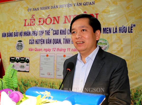 """Văn Quan: Đón nhận văn bằng bảo hộ nhãn hiệu tập thể """"Cao khô Chợ bãi"""" và """"Rượu men lá Hữu Lễ"""""""