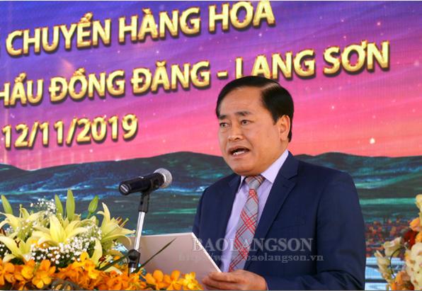 Khởi công dự án gần 3.300 tỷ đồng thuộc Khu kinh tế cửa khẩu Đồng Đăng-Lạng Sơn