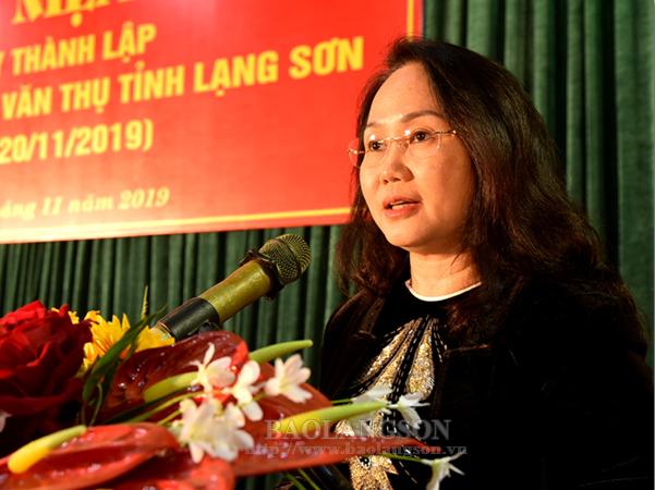 Đồng chí Bí thư Tỉnh ủy dự lễ kỷ niệm 70 năm ngày thành lập Trường Chính trị Hoàng Văn Thụ
