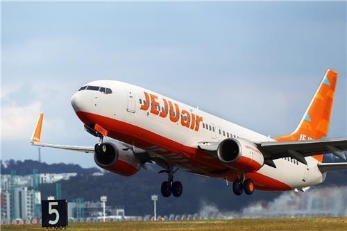 Hãng hàng không Jeju của Hàn Quốc mở đường bay thẳng tới Phú Quốc