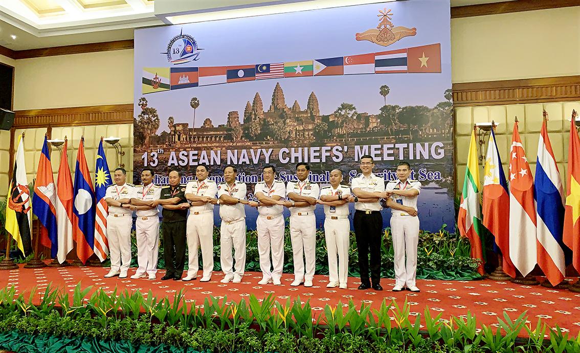Hội nghị Tư lệnh Hải quân các nước ASEAN lần thứ 13 (ANCM-13)
