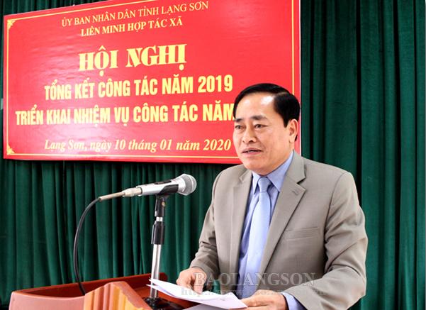 Liên minh HTX tỉnh triển khai nhiệm vụ năm 2020