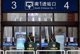Thêm một thành phố tại Trung Quốc ngừng hoàn toàn giao thông công cộng