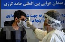 Afghanistan lần đầu tiên thông báo các ca nghi nhiễm COVID-19