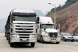 Nâng cao năng lực thông quan hàng hóa, hỗ trợ doanh nghiệp xuất nhập khẩu