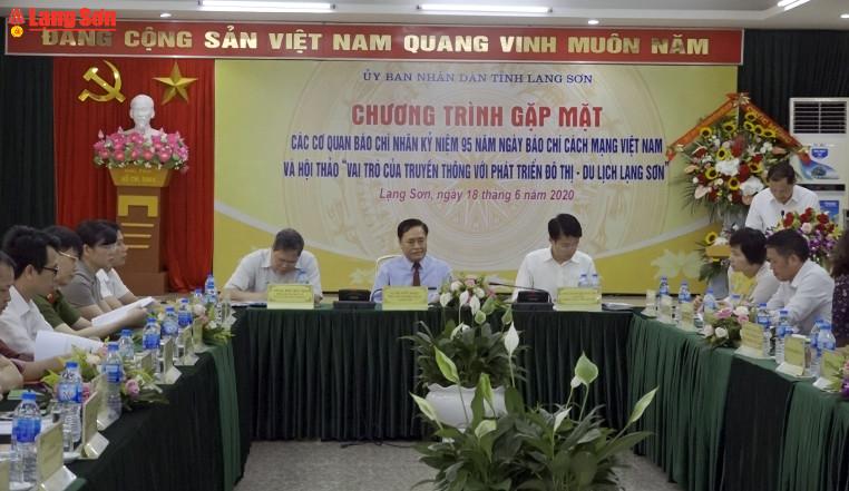 UBND tỉnh gặp mặt các cơ quan báo chí nhân kỷ niệm 95 năm ngày báo chí cách mạng Việt Nam