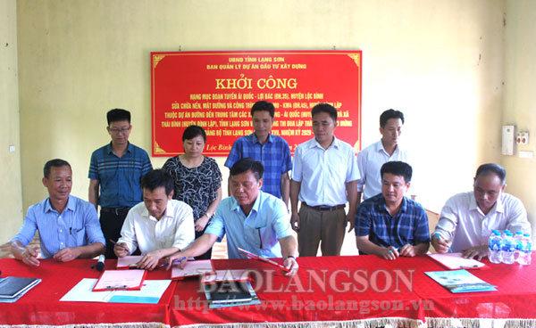 Phát động thi đua lập thành tích chào mừng Đại hội Đảng bộ tỉnh lần thứ XVII