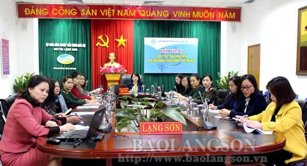 Hội thảo trực tuyến góp ý dự thảo Văn kiện Đại hội Đảng toàn quốc lần thứ XIII